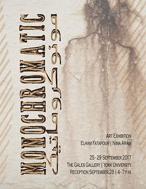 Monochromatic poster